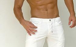 pénisz hogyan lehet eltávolítani kövér, nagy péniszű férfi