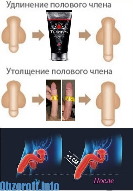 helyreállítani a pénisz