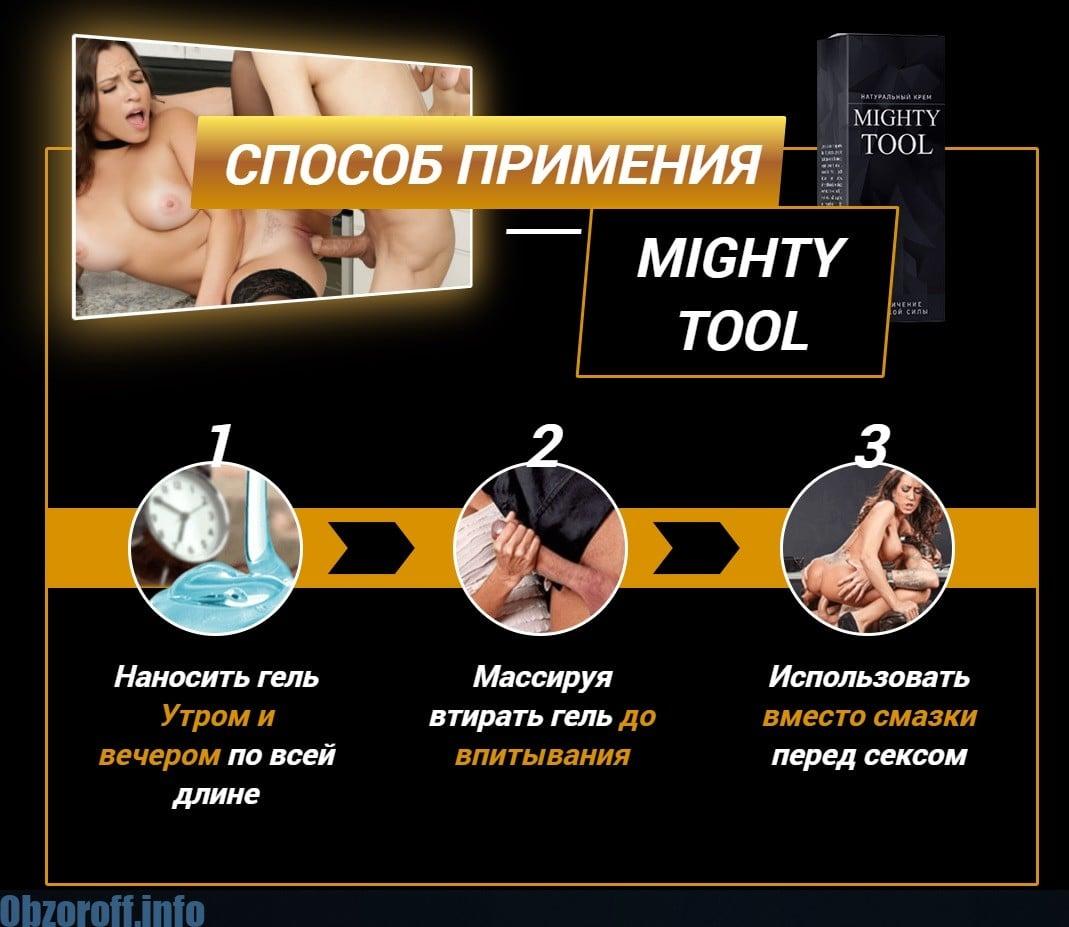 ajánlások a pénisz növekedésére