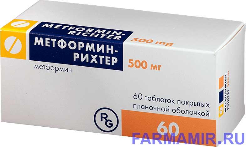 Prosztata gyógyszer tetőtérben